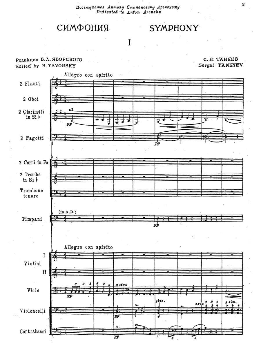 Taneyev-third symphony