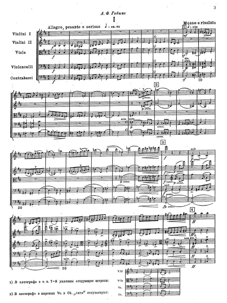 Miaskovsky - Sinfonietta in B minor Op. 32 No. 2